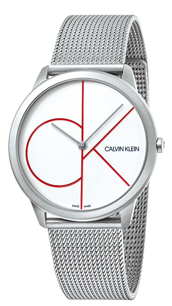 Calvin Klein minimal系列藍調腕表,不鏽鋼款6900元。(Calvin Klein提供)