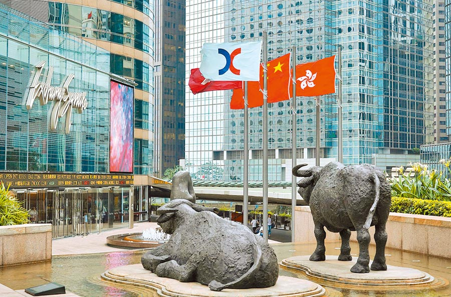 香港是離岸人民幣全球最大市場,IPO也是全球第一。圖為香港交易所。(中新社資料照片)