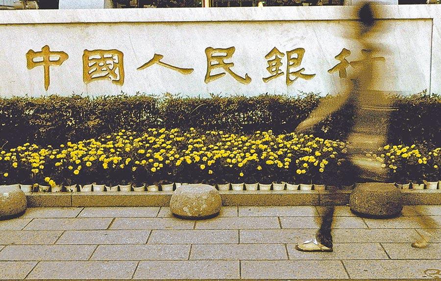 陸加速貸款利率市場化。圖為中國人民銀行杭州分行。(新華社資料照片)