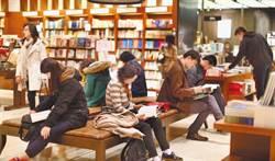 誠品無緣開上海書店  原計畫確定喊卡