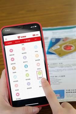 彰銀結盟萊爾富 成首家開放APP扣繳信用卡費的超商
