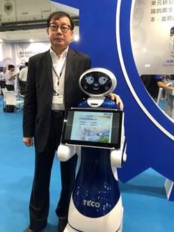 東元今首度展出收餐盤及導覽等服務型機器人