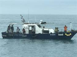 貨輪撞沉漁船  海巡馳援5輕傷1命危