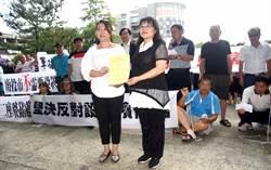 居民反對新設殯儀館 縣府盼取得共識再辦理