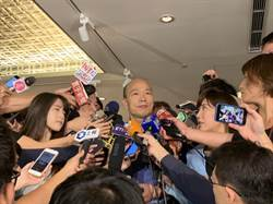 人民同意 安全無害 韓國瑜將重啟核四