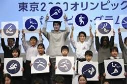 東奧》棒球賽在福島附近 韓國質疑核污問題