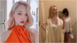 雪莉穿浴袍「溼髮露深溝」鏡中反射嚇壞網友