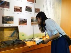 新北市教育影像展看今昔校園不同 回到日治、戰後時期