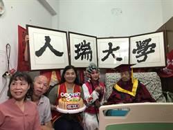 三重108歲人瑞奶奶 生日懇求租到「低樓層」房子