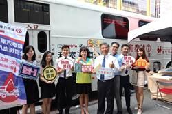 和泰全國捐血月 狂募2萬袋熱血