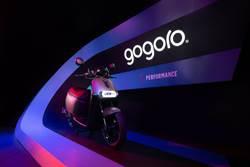 Gogoro再推小改款 S2這回加上ABS
