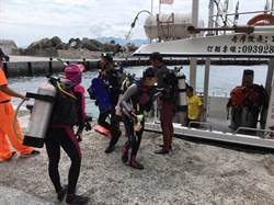 潛水難抗強勁海流 滄海求助眼尖海巡發現馳援