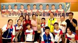 亞洲競技疊杯錦標賽 南投縣選手勇奪3金1銀3銅