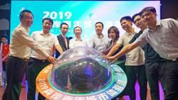 相約上海,玩轉短視頻!2019兩岸青年城市體驗營隆重開幕!