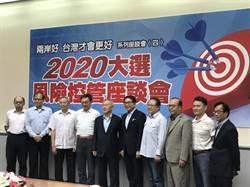 洪奇昌:民進黨不會也沒有刻意操作親美反中的選舉戰略
