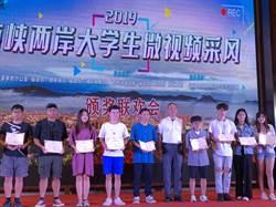 發現最美海峽福建浦城圓滿落幕   兩岸青年合作發揮高水平奪佳績
