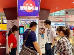 旺旺自動售貨機攜手支付寶刷臉支付 開啟無人零售新商機