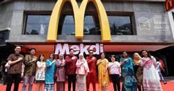 马来西亚欢庆国庆日 麦当劳改名Mekdi