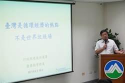 網路瘋傳台灣進口洋垃圾 環保署回應