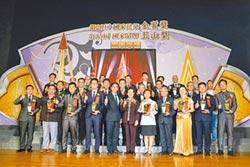 國家建築金質獎 熱烈報名中 9月30日止