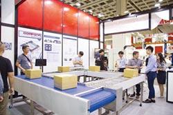台北物流展 翻轉供應鏈