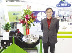 和昕精密 EMO展出國際頂級產品服務