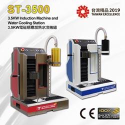 震虎 推出最新ST-3500燒結機