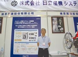 維恩代理日立空壓機 領先業界