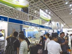 台北模具展 智慧系統應用聚焦