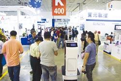 TAIROS 展示服務型機器人情境主題