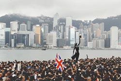 議員田北辰指北京設十一底線 未來10天 港府平息風波黃金機會