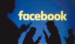 推特臉書稱抹黑反送中 砍近千帳號