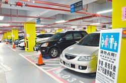 占用婦幼停車格 小心1分鐘被檢舉