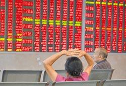 陸股利多不斷 外資蜂擁流入