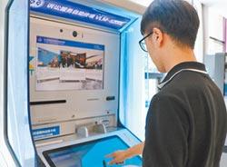 杭州網路法院2歲 5G科技助破案