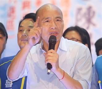 韓國瑜北上談台灣願景 批蔡執政「五缺六失」