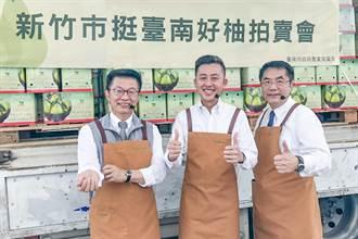 林智堅和黃偉哲雙首長行銷台南好柚