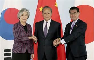 中日韓外長會談 王毅暗籲3國合作反美