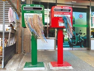郵筒結合在地工藝 變身裝置藝術