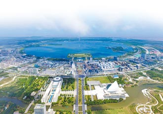 滬自貿區臨港新片區 揭牌迎未來