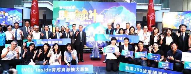 台中市府為扶植青年創業,21日宣布「台中市政府創業孵化計畫」正式起跑。(盧金足攝)