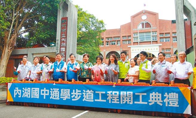 新竹市政府向營建署爭取前瞻基礎建設經費675萬元,20日動工,為湖國中等學校打造安全的通學道。(陳育賢攝)