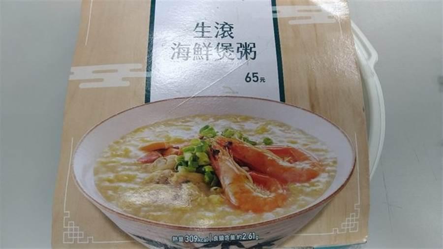 有鄉民嘗鮮買了全家新品生滾海鮮煲粥來嘗試 (圖/翻攝自PTT)