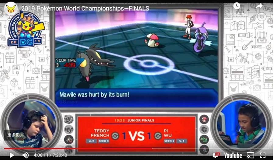 吳小弟在寶可夢總決賽,擊敗對手Teddy French,獲得兒童組冠軍。(圖翻攝自Youtube)