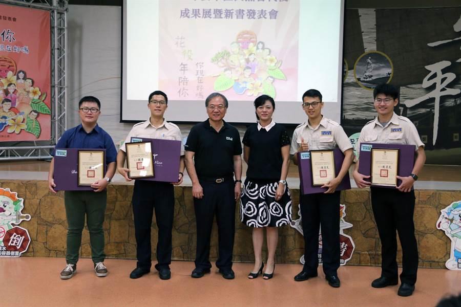 台南市安平區公所以長照替代役男為背景推出繪本《花役年陪你,你現在好嗎》。(安平區公所提供)