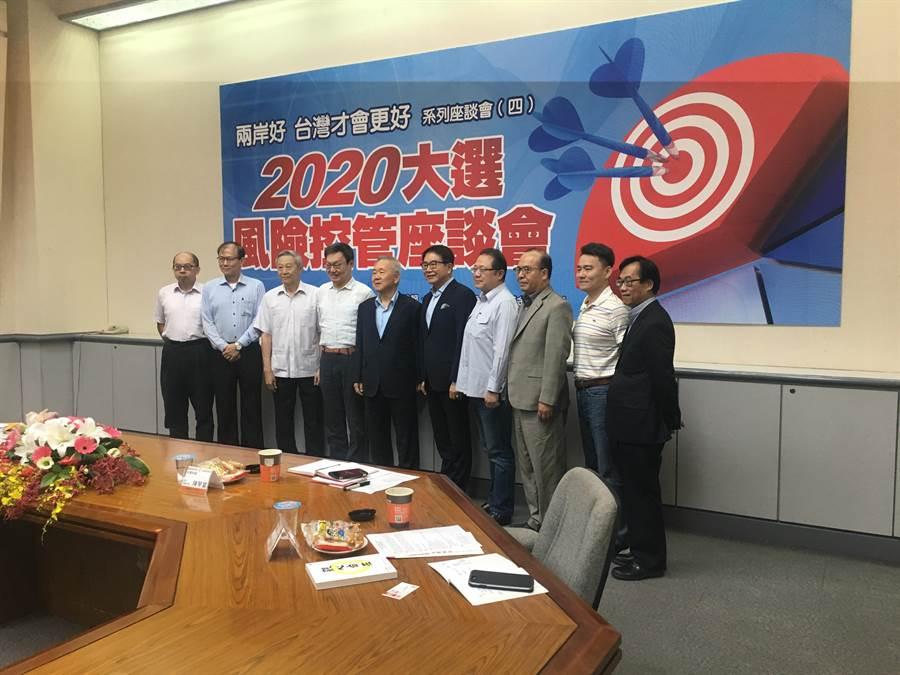 多位学者出席「两岸好,台湾才会更好」系列座谈会。(图/记者张语庭摄)