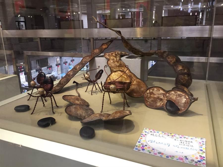 選用台灣最大豆科植物、薄殼鴨腱藤種子搭配鋁線創作成的螞蟻「蟻您為傲」。(許哲瑗攝)