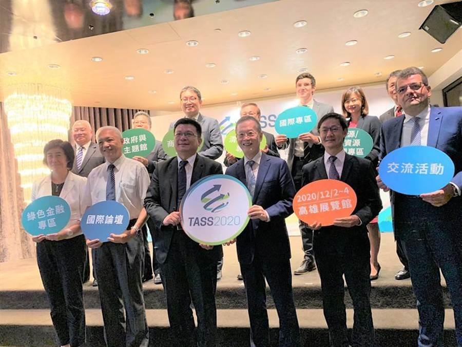 (TASS2020亞洲永續供應循環經濟會展21日舉行招商啟動儀式。圖/陳碧芬)