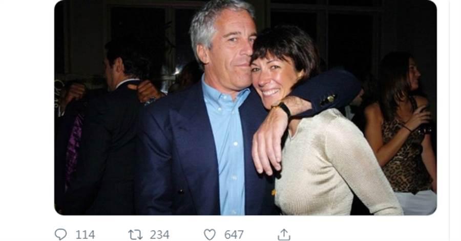 Jeffrey Epstein與女友友Ghislaine Maxwell。(翻攝自推特)