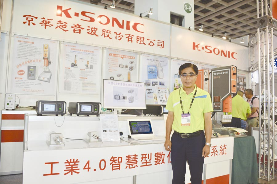 京華超音波總經理黃壽楠表示,京華全數位化超音波,在工業4.0時代可無縫接軌。圖/京華超音波提供